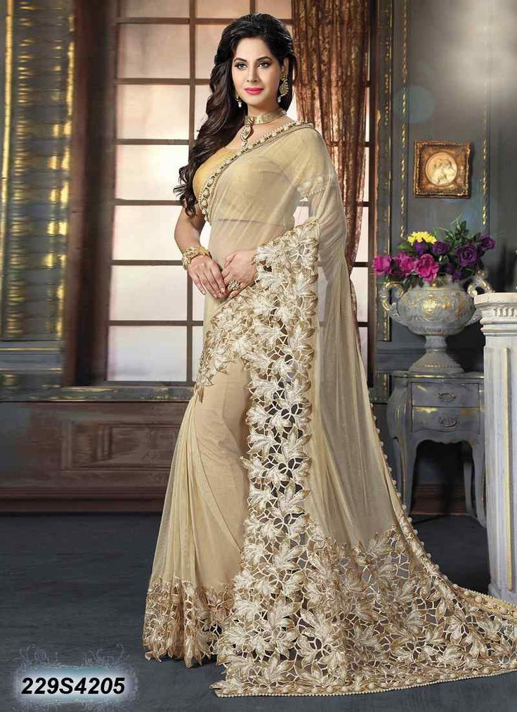 Contemporary Beige Coloured Net Saree
