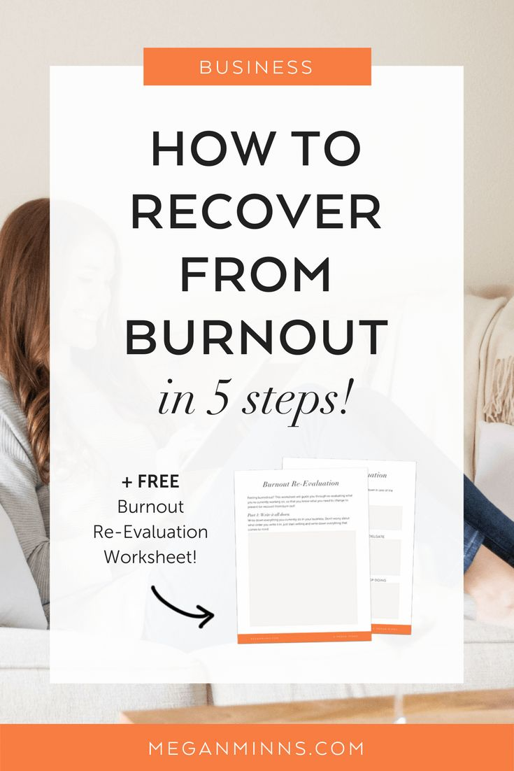 47 best self care encouragement images on pinterest business how to recover from burnout in 5 steps fandeluxe Images