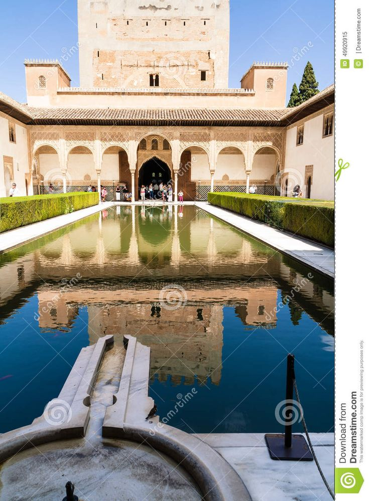 Building with pool in the historic site of Alhambra in Spain