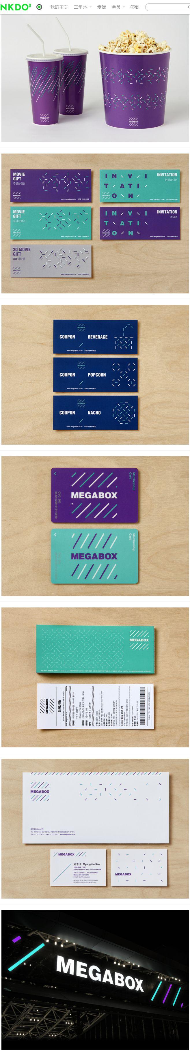 Megabox企业形象设计 设计圈 展示...