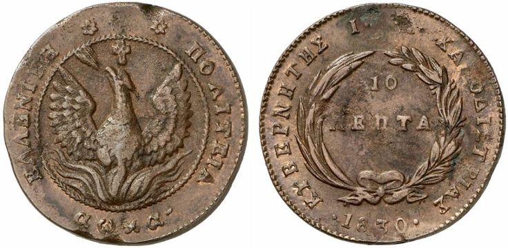 AE 10 Lepta. Type II. Greece Coins. Kapodistrias 1828-1831. 1830. 15,70g. KM 8. Good VF. Price realized 2011: 300 USD.
