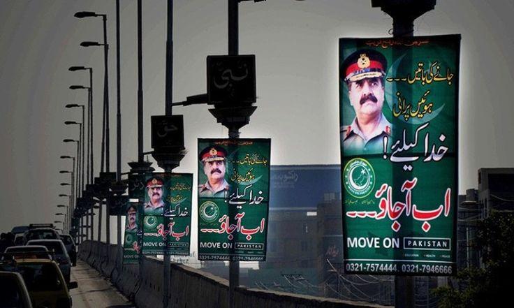पाकिस्तान के 13 शहरों में लगे सैन्य तख्तापलट की मांग वाले पोस्टर #pakistan news #pakistan army #controversial poster #international news