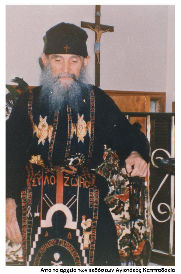 Elder Ephraim Arizona -  Γέροντας Εφραίμ της Αριζόνας: Μέχρι και της τελευταίας ημών αναπνοής έχομεν ανάγ...