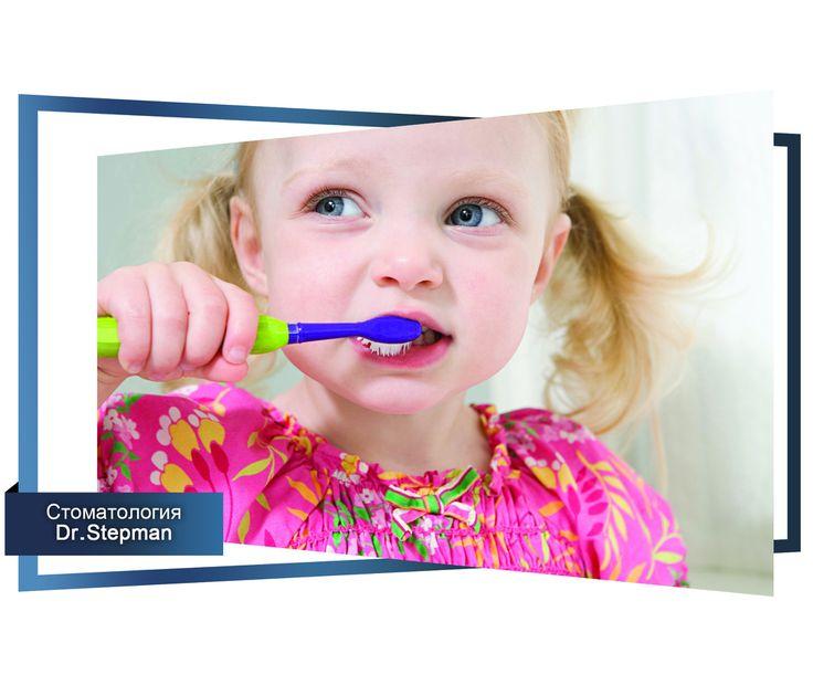 Родителей часто беспокоит вопрос — когда же нужно начинать чистить зубы малышу? И когда необходим первый поход к стоматологу?  #полезное #статья #зубы #стоматология   Ухаживать за полостью рта ребенка необходимо с рождения! Для начала нужно просто протирать десны, щеки и язык марлей смоченной в кипяченой воде. В период прорезывания зубов нужно использовать силиконовую щетку. А вот с момента появления первого зуба надо обязательно чистить зубы щеткой с мягкой щетиной и детской зубной пастой…