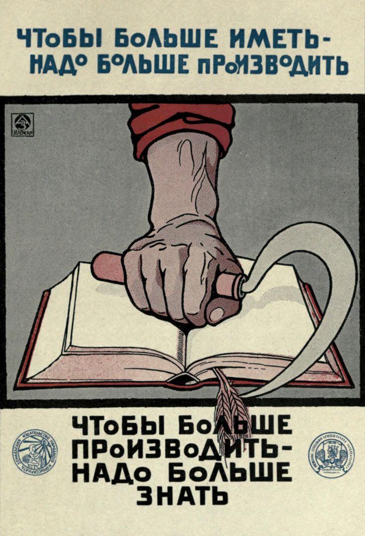 """""""Para ter mais, nós temos que produzir mais. Para produzir mais, nós temkos que conhecer mais"""".  Por A. Zelensky (1920)"""