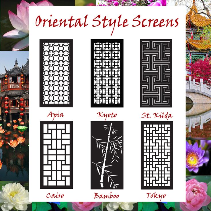 Oriental Garden Screens And Panels ~ A Selection Of The Top Designs By QAQ  For Chinese