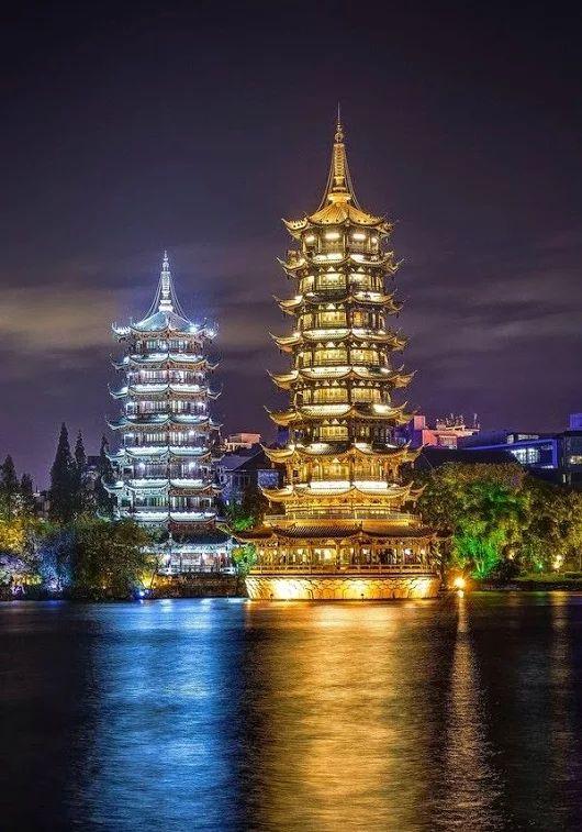 Sun & Moon Pagodas of Guilin, China ~