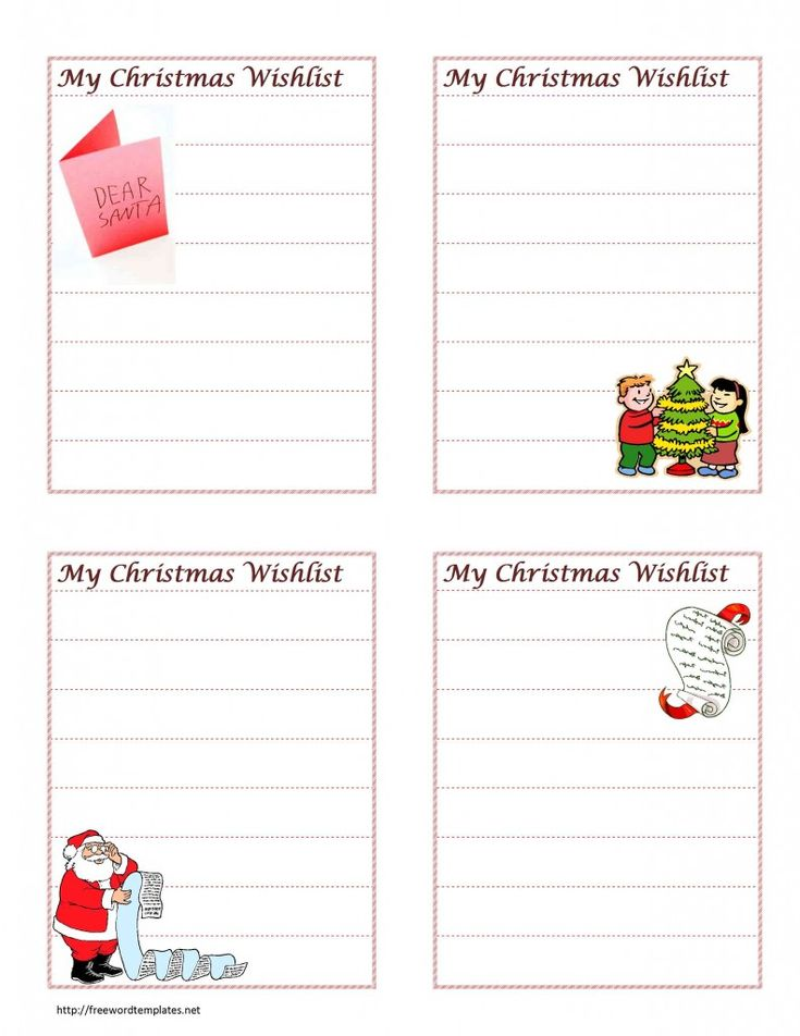 Christmas Wish List Template for MS Word
