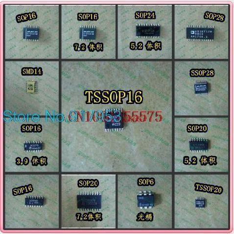 2PCS XR2206CP XR2206C DIP-16 XR2206 2206CP Monolithic Function Generator