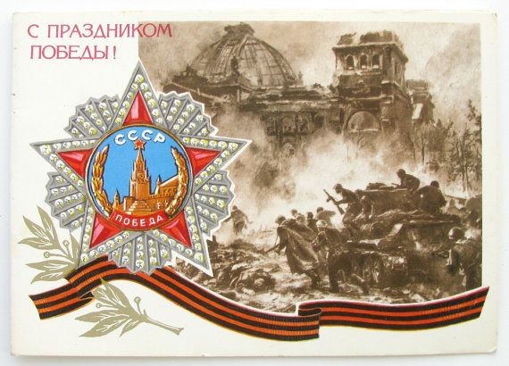 May 9th, Victory Day