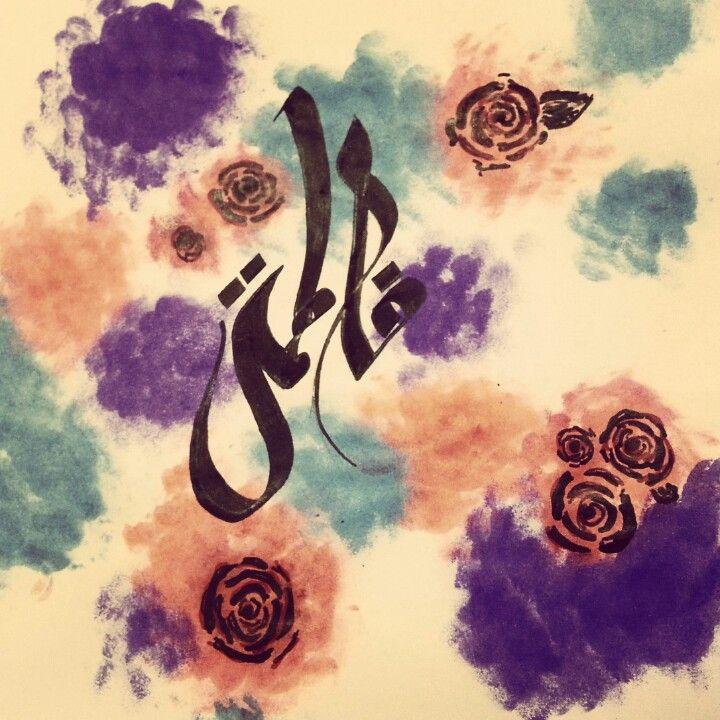 My name. (Fatima) art by Fatima