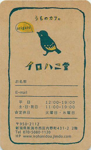 【用紙】モダンクラフト【色】緑・黄