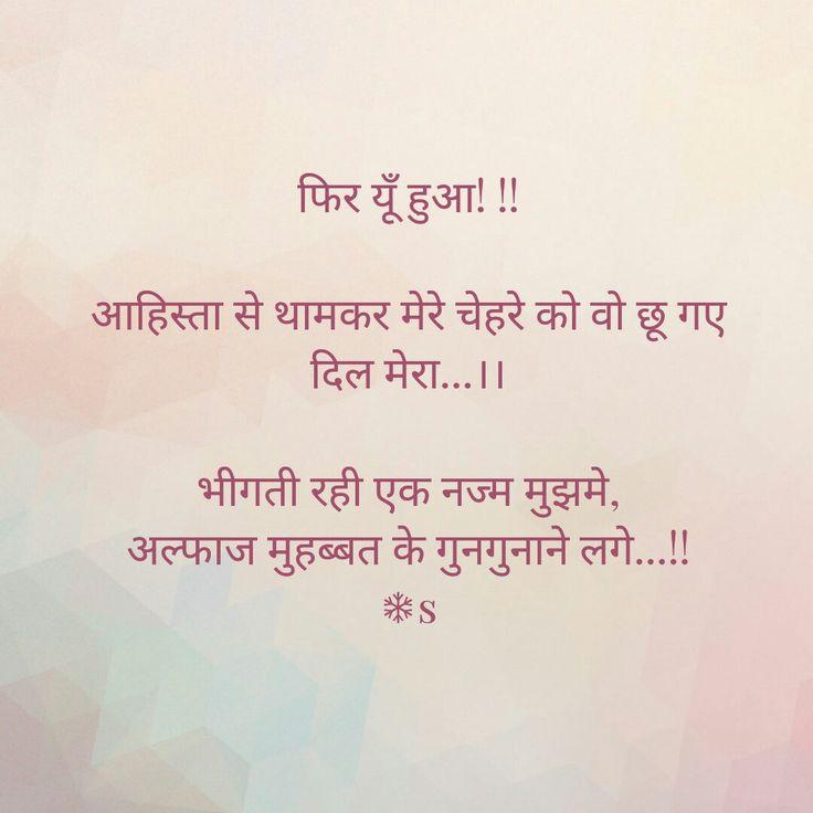 how to write nikita in hindi