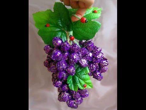 Гроздь винограда из конфет - YouTube