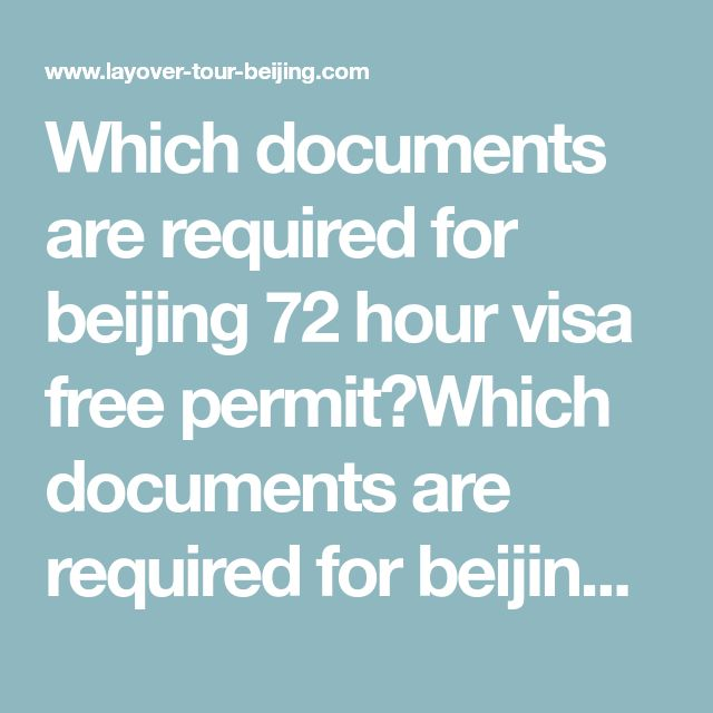 Best 25+ Passport number ideas on Pinterest Home temple, Young - passport consent forms