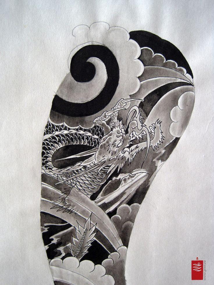 dragon_sleeve_outside_arm_up.jpg 1,100×1,467 pixels