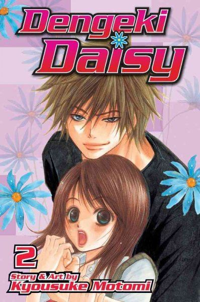 Dengeki Daisy, 2 (Dengeki Daisy)