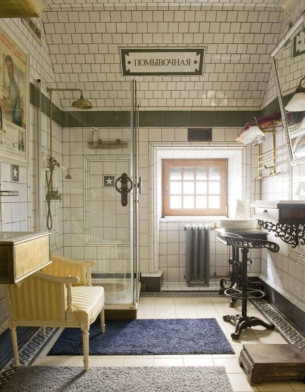 Квартира коллекционера Сергея Бобовникова на Петроградской стороне