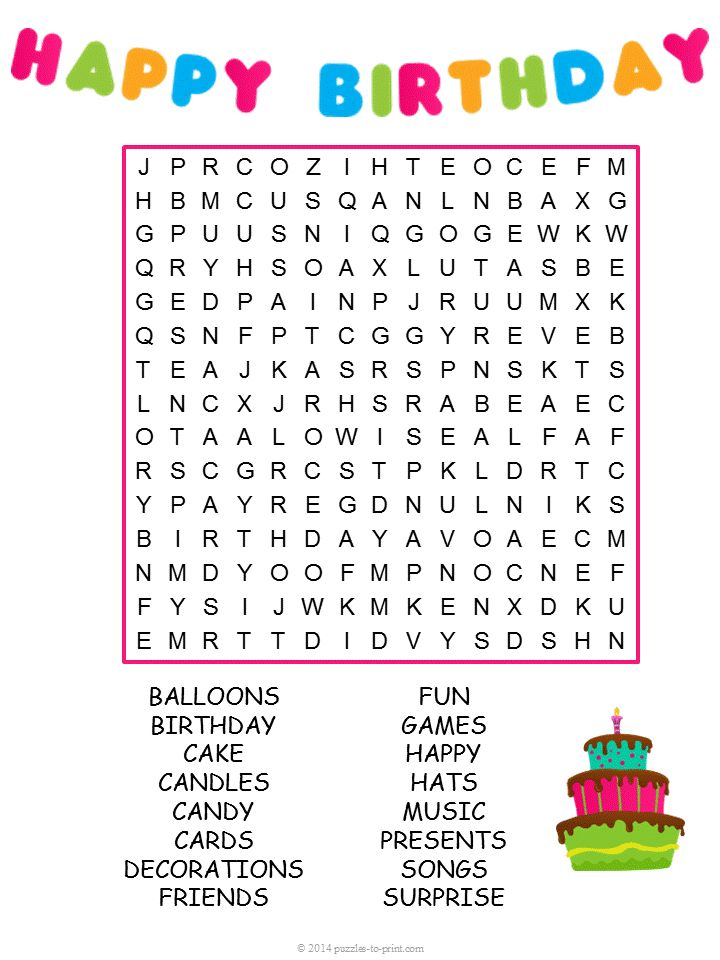 use this birthday word search puzzle for a game at your next kids 39 party colorful and just the. Black Bedroom Furniture Sets. Home Design Ideas