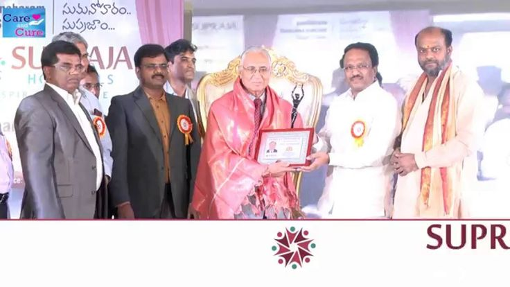 Supraja Hospital|Supraja Hospital 2 nd anniversary |Supraja Award For Be...