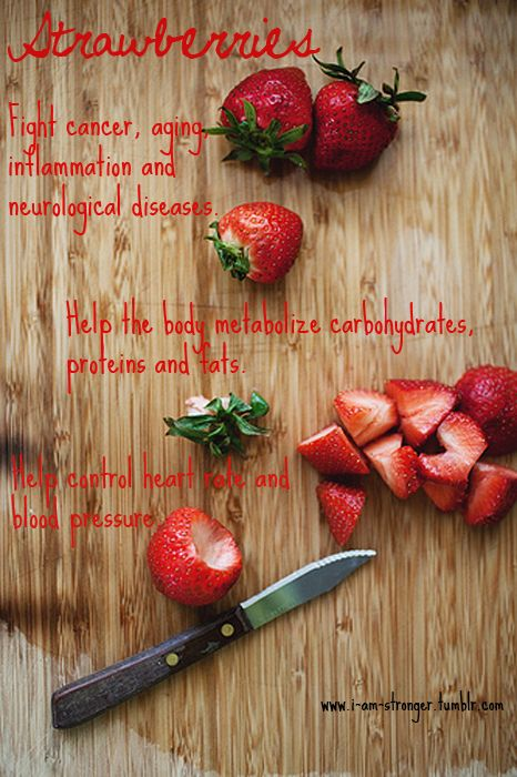 good thing strawberries are one of my faveys! :)