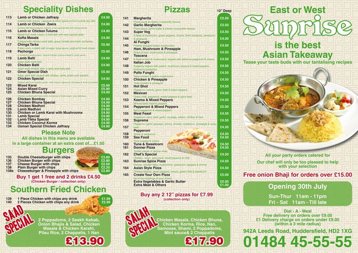 Menu design for a local takeaway. Lots of info to fit on there, but we did it!