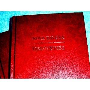 Hungarian - Slovenian Bilingual New Testament / Slovensko - Madzarska Nova Zaveza / Szloven - Magyar Ujszovetseg  $44.99