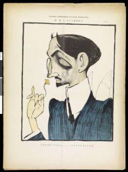 Satirikon, vol. 1, no. 05, 1908 :: Russian Satirical Journals Collection