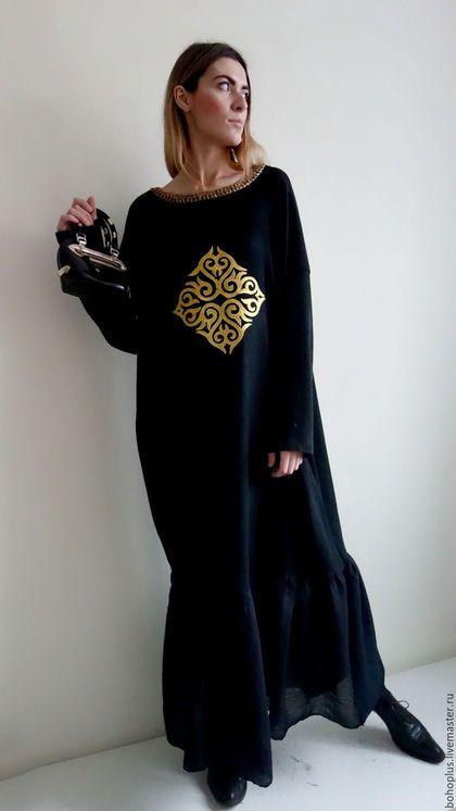 Платье бохо шик 'Лола 4' в интернет-магазине на Ярмарке Мастеров. Театр Занавес Рампа зажглась Представление началось Платье свободного кроя в богемном стиле из нежнейшей шерсти с шелком рогожевого переплетения . Крой с прямым верхом, и объемной двойной юбкой из шелкового шифона, что создает ощущение легкости и нарядности. Яркая аппликация золотой вышивкой, актуальна в следующем году, делает платье нарядным. Для театралок вещь не заменимая.
