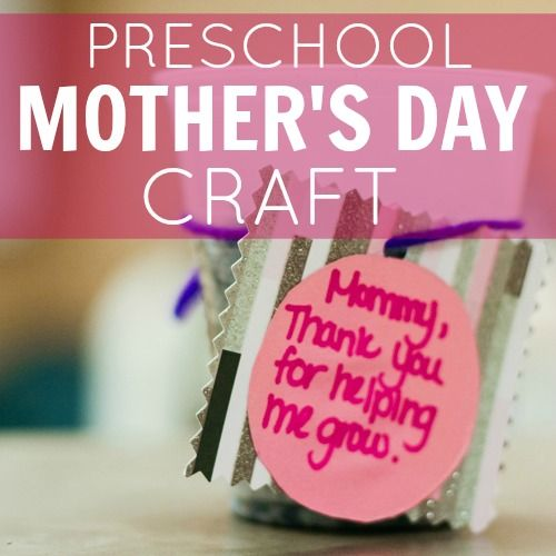 Pinterest Mothers Day Crafts