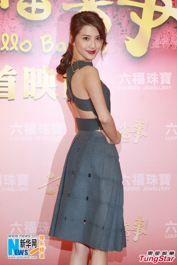 Hong Kong actress Karena Ng at the premier for their new movie 'Hello Babies' in Hong Kong, China, 22 January 2014.