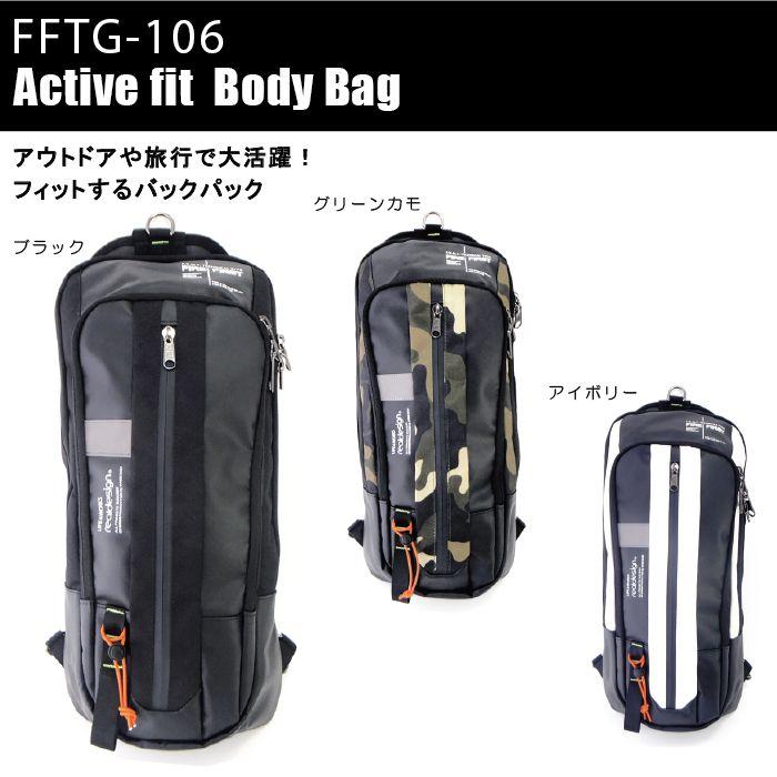 【5,000円以上(税込)送料無料】FIREFIRST ファイヤーファースト男女兼用・メンズ・レディース・FFTG-106