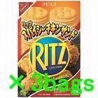 Nabisco Ritz Spicy Chicken Sand 160g 12.3pack 3-…
