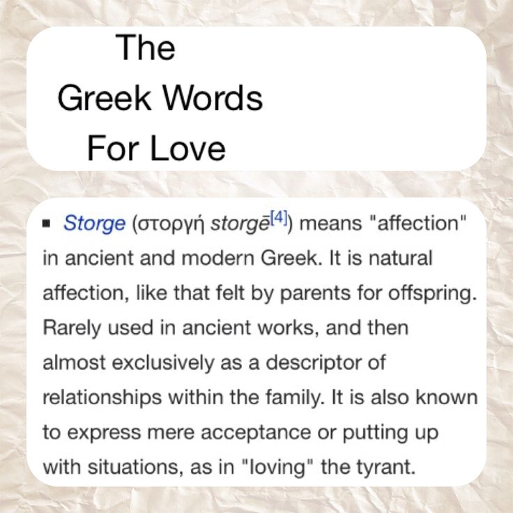 The Greek Words For Love Ag 225 Pe 201 Ros Philia Storge Greek