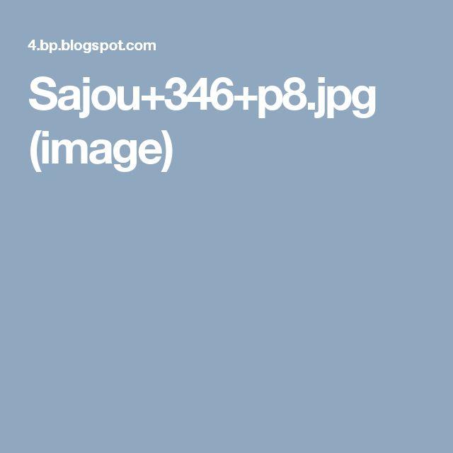 Sajou+346+p8.jpg (image)