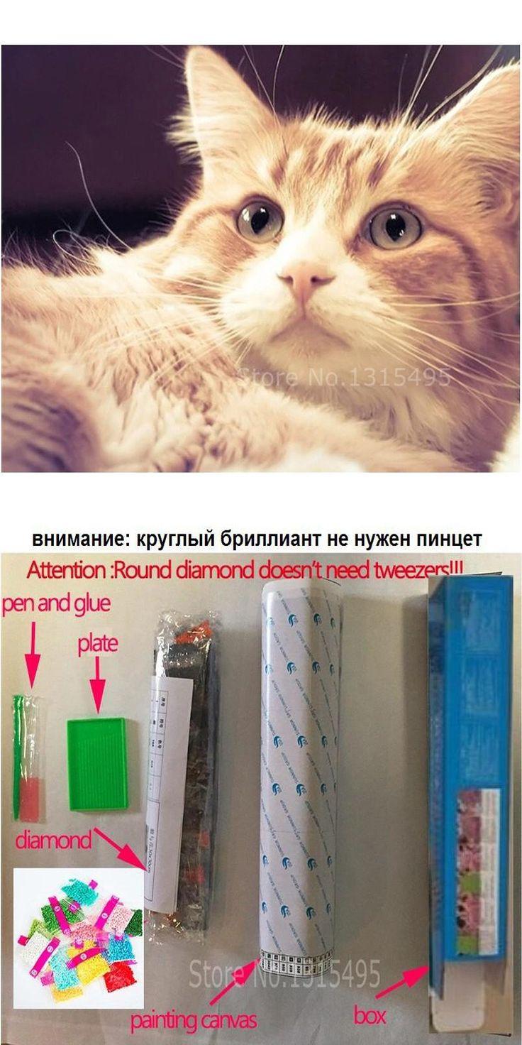 [Visit to Buy] 5D diy diamond embroidery cat painting cross stitch Rubik Cube drill full diamond mosaic animals needlework art wall stickerN005 #Advertisement