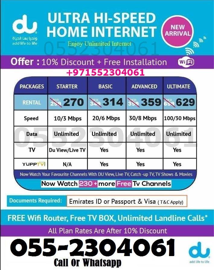Du Internet Packages Home Internet Internet Plans Internet Packages