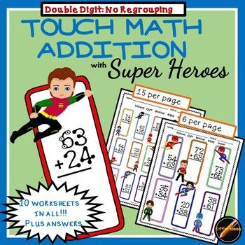 10 worksheets of double digit addition Touch Math with NO REGROUPING. Answer keys are included for each page. Super Hero theme adds a fun factor to math and fits in with many classroom themes. Also available as part of a bundle! Related Products: Touch Math Super
