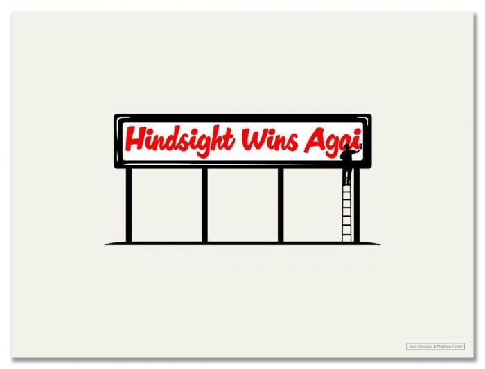 Hindsight wins again... | Green and Donovan Prints