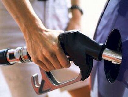 El Fraude Que Tiene El Gobierno Dominicano Con El Precio De La Gasolina