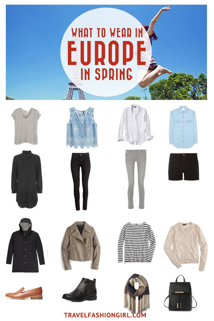 Planning a trip to Paris, Rome, London, Budapest or anywhere in Europe this Spring? You need this packing list! It is a comprehensive guide to have you packing carry on only, yet stylishly!   travelfashiongirl.com   @travlfashngirl