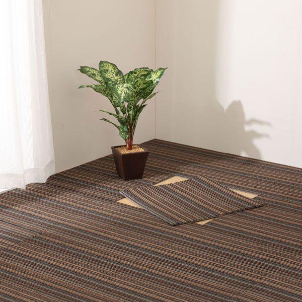 色・柄・向きを組み合わせて、床をデザイン タイルカーペット(ランド2 ...