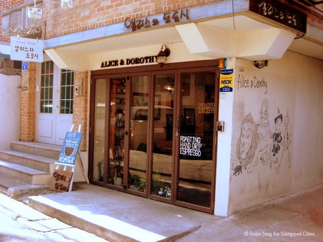 Cafés in Seoul: Where modernity meets creativity