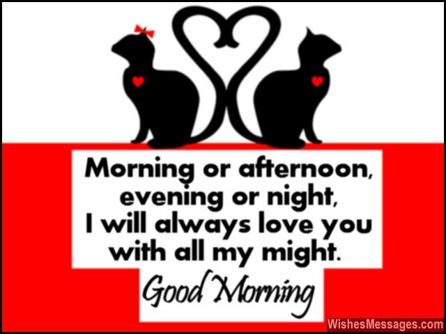 Good morning message to girlfriend from boyfriend