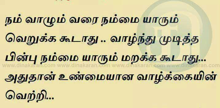 sundara kandam story in tamil pdf