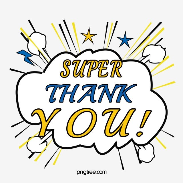Hot Thank You Vector Material Hot Thank You Png Transparent Clipart Image And Psd File For Free Download Graphic Design Background Templates Clip Art Free Vector Graphics