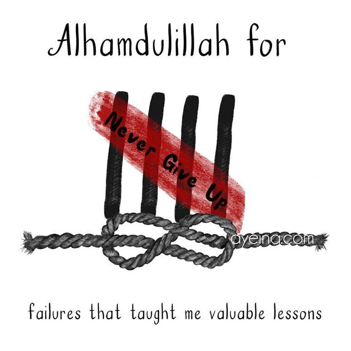 157: Alhamdulillah for failures that taught me valuable lessons. #AlhamdulillahForSeries
