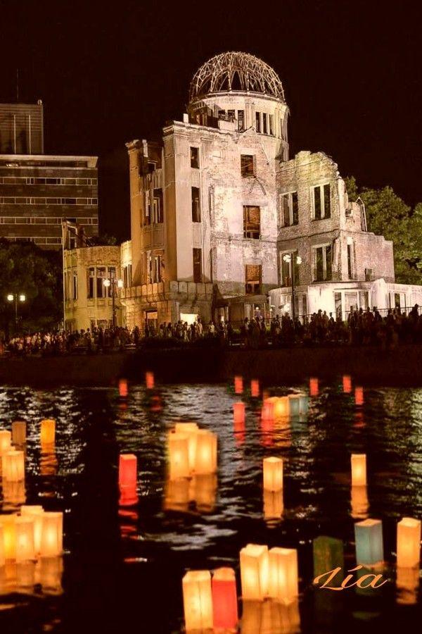 Hiroshima  Peace Memoriall Park, Japón me enamora