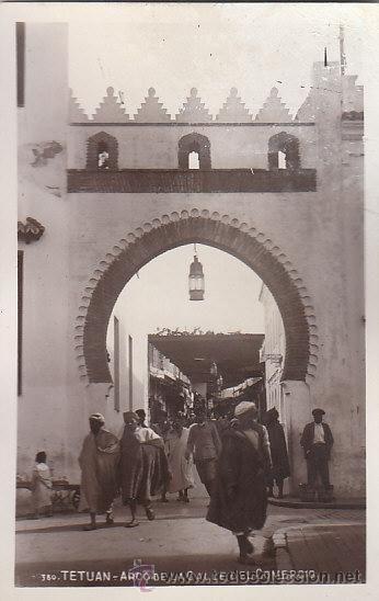 Tetuan (Marruecos), arco de la calle del comercio