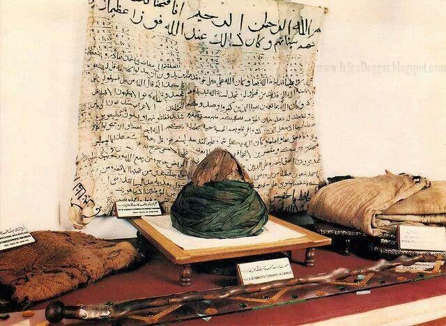 The Blessed Belongings of The Prophet Sallallahu Alaihi Wasallam